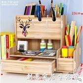多層辦公室桌面文件夾收納盒神器文具用品a4紙桌上多功能置物架 創意家居