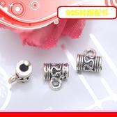 銀鏡DIY S925純銀材料配件/硫化染黑民族風復古曲線刻紋造型銀管F-接O型圈(迷你版)~適手作串珠