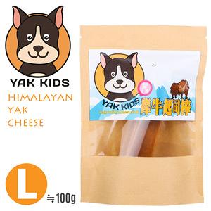 Yak kids氂小孩 氂牛奶起司棒(L號/2包裝)