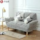 北歐小戶型雙人組合沙發折疊床兩用多功能布藝懶人沙發榻榻米椅子MBS 「時尚彩紅屋」