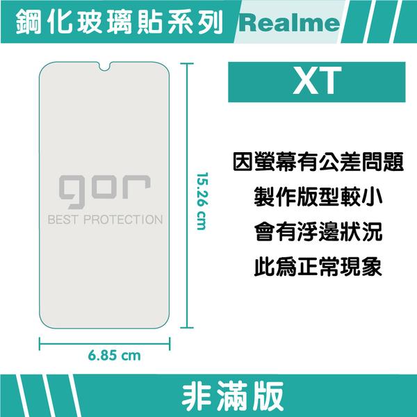 【GOR保護貼】Realme XT 9H鋼化玻璃保護貼 realme xt 全透明非滿版2片裝 公司貨 現貨