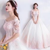 歐尚-仙女風 粉色新娘露肩婚紗禮服結婚敬酒服批發3128