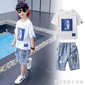 童裝男童套裝夏裝新款兒童洋氣短袖運動夏款帥氣韓版男孩潮裝
