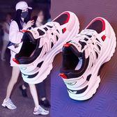 運動鞋 鞋子網紅老爹鞋春季韓版百搭學生運動女鞋網紅【韓國時尚週】