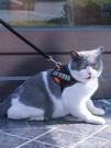 寵物牽引繩 貓咪牽引繩防掙脫專用溜貓繩遛貓繩背心式背帶項圈栓小貓繩子貓鏈 星河光年