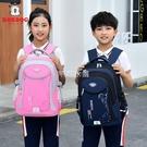 巴布豆小學生書包男一二三到六年級韓版減負護脊女孩兒童雙肩背包 快速出貨