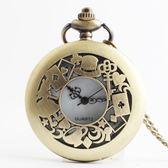 正韓復古懷錶 愛麗絲與兔子動漫懷錶女卡通翻蓋鏤空【快速出貨八折搶購】