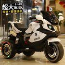 兒童電動摩托車男孩三輪車充電兒童電動車寶寶童車大號電瓶車小孩 最後一天85折