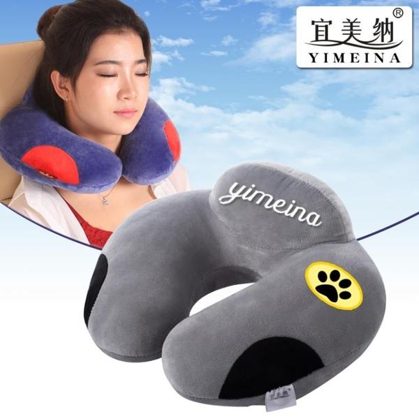 護頸枕脖子U型枕頭U形護頸椎頸部靠枕頭枕可愛午睡枕坐車旅行定制 喵小姐