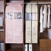 居家家立體印花衣物防塵套大衣防塵罩家用掛衣袋防塵袋衣罩衣服套 超值價