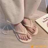 【買一送一】人字拖女夏時尚ins防滑洗澡涼拖鞋海邊度假夾腳沙灘鞋【小橘子】