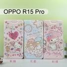 三麗鷗彩繪皮套 OPPO R15 Pro (6.28吋) Hello Kitty 雙子星 美樂蒂【正版】