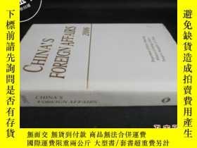 二手書博民逛書店CHINA S罕見FOREIGN AFFAIRS 2006Y59