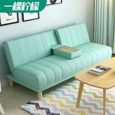 折疊沙發床 一棵檸檬 沙發床可折疊客廳雙人沙發多功能兩用現代簡約懶人沙發 DF 全館免運