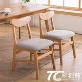 實木餐椅 實木餐椅家用現代簡約餐廳餐桌椅書桌椅子休閑凳子靠背北歐椅成人