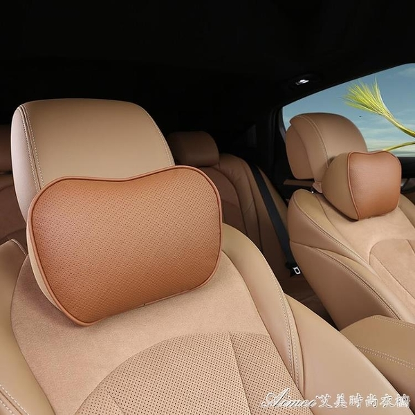 汽車座椅頭枕腰靠墊枕頭奧迪現代大眾路虎奔馳豐田護頸枕四季交換禮物YYS