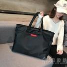短途旅行包女手提簡約行李包大容量旅行袋輕便防水單肩包健身包男 小時光生活館