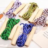 跳繩 編織繩 健身跳繩 花式跳繩 運動用品 長度可調整 防滑 木柄編織跳繩【T026】慢思行