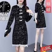 木耳領盤釦絲絨蕾絲洋裝 L~5XL【204882W】【現+預】-流行前線-