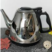 全自動上水電熱水壺茶具茶盤茶爐小五環304不銹鋼單壺配件燒水壺220v   color shopYYP