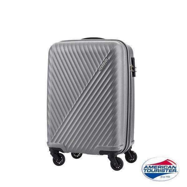 AT美國旅行者 28吋Visby線條防刮硬殼TSA行李箱(銀灰)