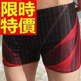 四角泳褲-溫泉游泳造型優質男平口褲56d66[時尚巴黎]