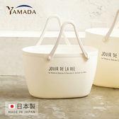 【日本山田YAMADA】DAYS 日製文字印花防水便攜手提包-M(儲物 收納 整理 洗衣籃 北歐 簡約)