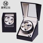 (百貨週年慶)手錶收藏盒夢想之心搖錶器搖擺盒機械錶自動上鍊盒手錶上弦器晃錶器上鍊錶盒xw
