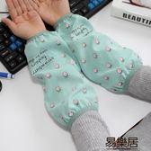 『618好康又一發』新款秋冬女男辦公室防污卡通袖套