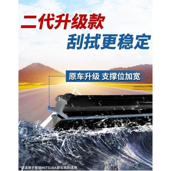 本田 HONDA CIVIC CRV FIT飛度CITY ACCORD XRV雨刷雨刮器膠條 替換膠條 奧德賽