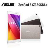 華碩 ASUS ZenPad 8 (Z380KNL) 8吋 2G/16G-黑/金 [24期0利率]