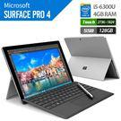 贈SP4鍵盤+電腦包 拆封出清福利品 微軟 Surface Pro 4 (12.3 吋/I5/4G/128G)