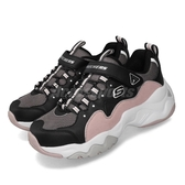 Skechers 休閒鞋 D Lites 3.0-Zenway II 黑 粉紅 童鞋 中童鞋 【ACS】 80444LBKLP