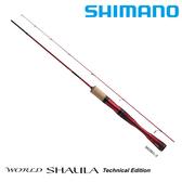 漁拓釣具 SHIMANO 19 WORLD SHAULA TE S62XUL2 (淡水路亞竿)