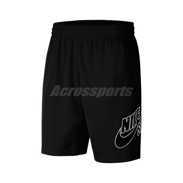 Nike 短褲 SB Sunday Skate Shorts 黑 白 男款 滑板系列 運動休閒 【PUMP306】 CI5853-010