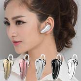 無線藍牙耳機 掛耳式 超小迷你耳塞蘋果安卓通用迷你開車運動男女QM『摩登大道』