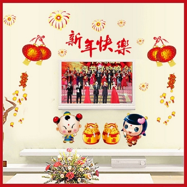 壁貼--新年快樂 AY9210-525 聖誕節交換禮物 【AF01013-525】i-Style居家生活