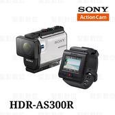 【聖影數位】SONY HDR-AS300R (含及時檢視遙控器) 運動攝影機 Full HD 高畫質光學防手震 公司貨 免運費