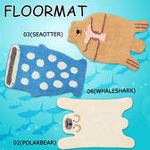 AQUA 超可愛海洋動物地毯(日本進口)