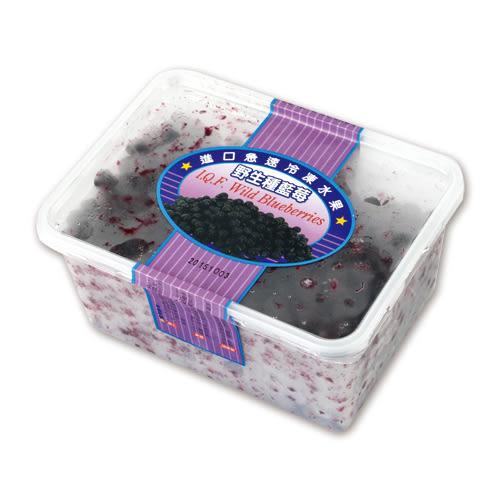 冷凍野生藍莓-隆昌