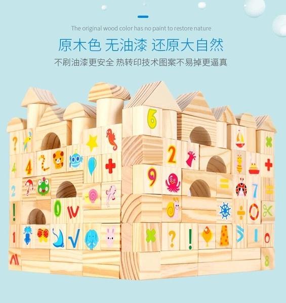 原木制兒童無漆積木玩具1-2周歲益智拼裝
