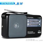 收音機 熊貓 T-03半導體收音機老人便攜式全波段迷你臺式老年人用復古廣播 艾莎嚴選