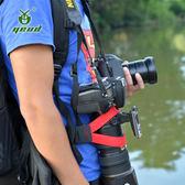 相機帶 單反相機登山腰帶 相機固定腰帶 騎行腰包帶 單反攝影配件 玩趣3C