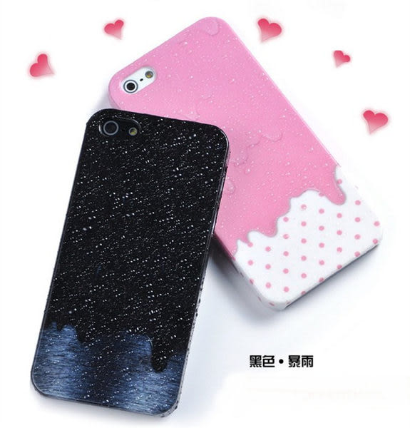 5S 任2件$900 免運 iphone5/5S 米墨/MEMO 立體雨滴融化雪糕  手機殼