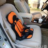 兒童安全座椅汽車用簡易汽車背帶便攜式 車載坐墊座椅0-4 3-12歲igo   良品鋪子