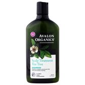 [加1元多1件VN護髮油]美國有機No.1- Avalon Organics 茶樹頭皮調理精油洗髮精325ml
