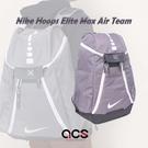 Nike 後背包 Hoops Elite Max Air Team 灰 白 男女款 手提 雙肩背 運動休閒 【ACS】 DM0399-041