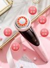 洗臉機 notime美容儀器李佳家用琦推薦臉部按摩洗臉儀清潔面部導出導入儀 薇薇