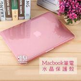 【妃凡】筆電 Macbook Pro 13/15 吋 touch bar 2018版 亮面 透明 保護殼 無鏤空 163
