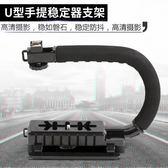 單眼相機手持攝像支架LED燈視頻拍攝支架手提穩定器wy